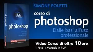 banner-photoshop-bassa