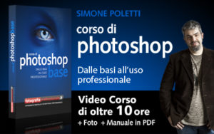 banner-photoshop-web