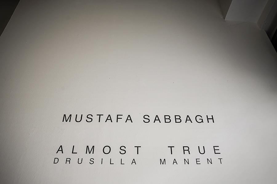 """""""Almost True"""", la mostra alla Paggeria d'Arte di Sassuolo (MO)"""