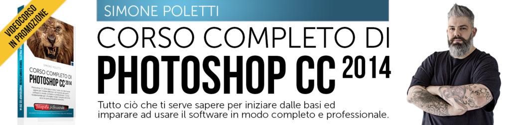"""""""Corso Completo di Photoshop CC 2014"""" in promozione per il mese di giugno"""