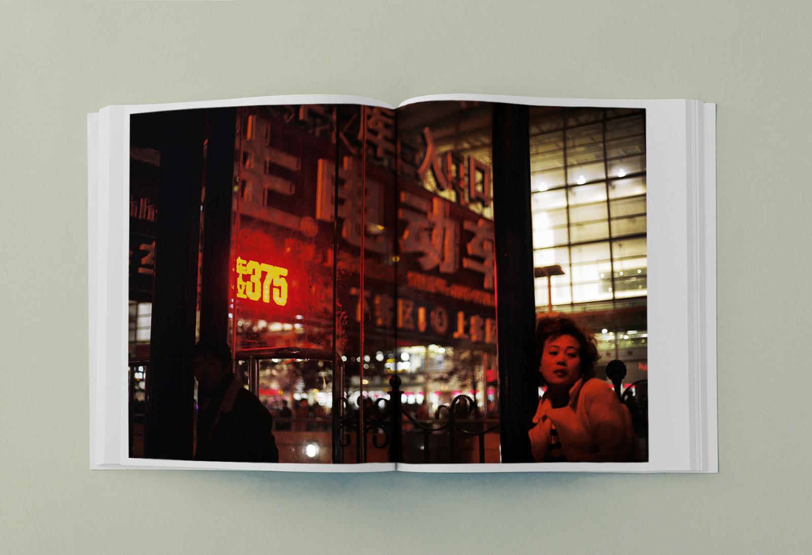 Shangai © Alessandro Rizzi