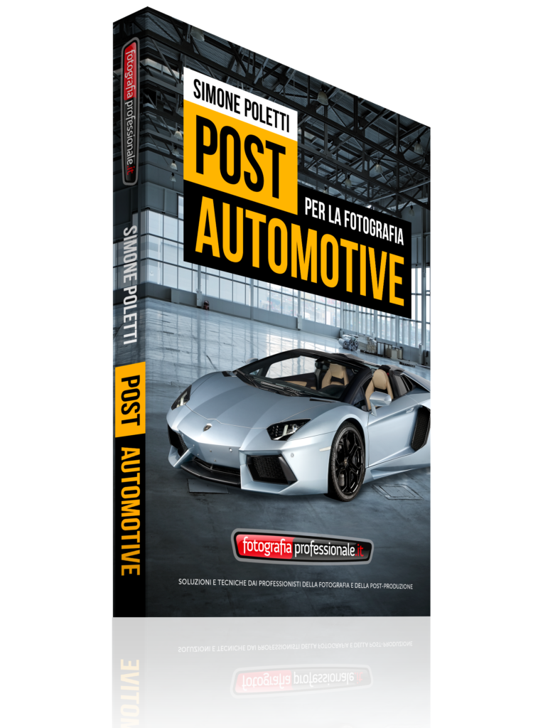 """Post Automotive"" - Video-corso di FotografiaProfessionale.it"